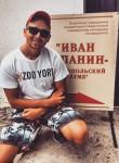 PAShU, 31, Moscow