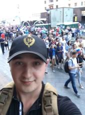 Kirill, 32, Russia, Makhachkala