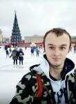 Фото девушки Nikita из города Харків возраст 20 года. Девушка Nikita Харківфото