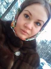 Nastya, 27, Russia, Moscow