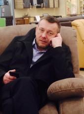 николай, 45, Россия, Пермь