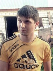 Dmitriy, 29, Russia, Almetevsk