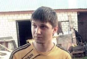 Dmitriy, 29 - Miscellaneous