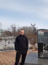Valera, 36, Kazakhstan, Almaty