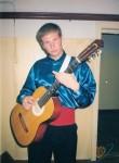 Сергей, 34 года, Новый Уренгой