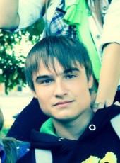 Andrey, 21, Belarus, Minsk