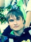 Andrey, 21, Minsk