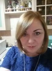 Irina, 40, Russia, Irkutsk