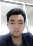 杨先生moq, 29  , Ankang