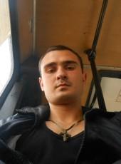Artur , 31, Ukraine, Dnipr