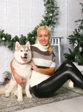 Katerina, 29, Russia, Yekaterinburg