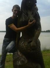 oleg, 35, Belarus, Hlybokaye