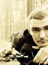 Валентин, 36, Россия, Москва
