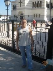 Антон, 34, Україна, Донецьк