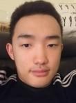 Kevin, 19  , Cambridge