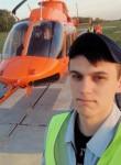Алексей, 24 года, Дальнереченск