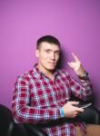 Юрий, 32 года, Нижний Тагил
