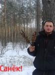 ALEKSANDR, 30  , Shostka