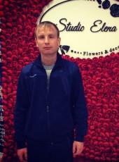 Олег, 28, Україна, Кіровоград