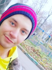 Sergey, 22, United States of America, Los Angeles