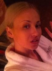 Dzhia, 30, Russia, Moscow