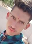 Ramakishan, 18  , Rajaldesar