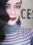 Знакомства Екатеринбург: Анна, 22