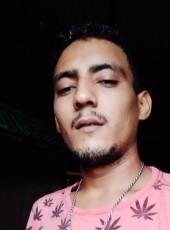Roberto , 21, Brazil, Santarem