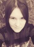 Марина - Великий Новгород
