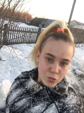 Kristina , 18, Russia, Novosibirsk