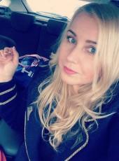 Ekaterina, 32, Россия, Самара
