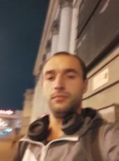 Vasil, 30, Ukraine, Skole