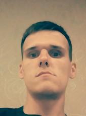 Ivan, 25, Russia, Yurga