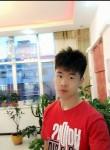 宋镇廷, 21  , Harbin