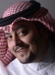 Ibrahim, 18  , Medina