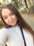 Знакомства Пермь: Юлия, 21