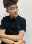 小林林, 26  , Shenzhen