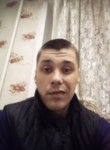 Дмитрий, 27 лет, Чита