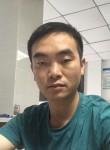无常, 34  , Chengdu
