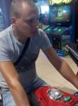 Denis, 36, Kryvyi Rih
