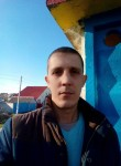 Митя, 32 года, Курск