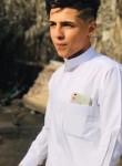 حيدر, 20, Al Basrah