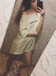 Ekaterina, 21  , Elektrogorsk