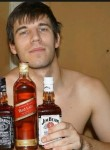 Volnoj, 39  , Novobureyskiy
