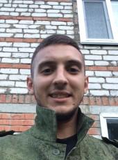 Anton, 20, Russia, Nizhniy Novgorod