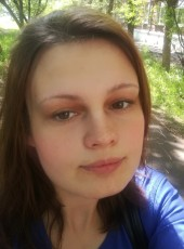 Nadezhda, 26, Russia, Ivanovo