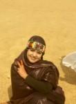 رباب, 18  , Algiers