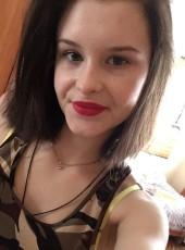 Дарья, 18, Россия, Москва