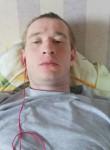 Aleksey, 34, Cherepovets