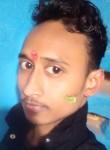 Aryan roy, 55  , Patna